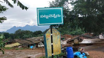 Telugu signages in disputed Kotia ruffle Odisha's feathers