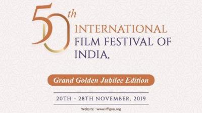 Image result for iffi 2019 logo