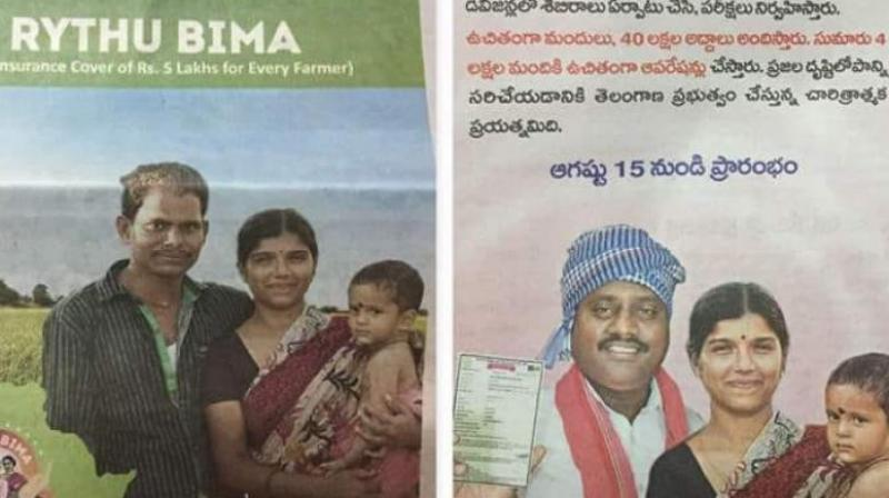 The advertisement highlighting govt schemes in Telugu papers carried pictures of woman and her husband, while publicity material for English papers had photo of different man as her spouse. (Photo: Twitter Screengrab | @AdithyaMarri)