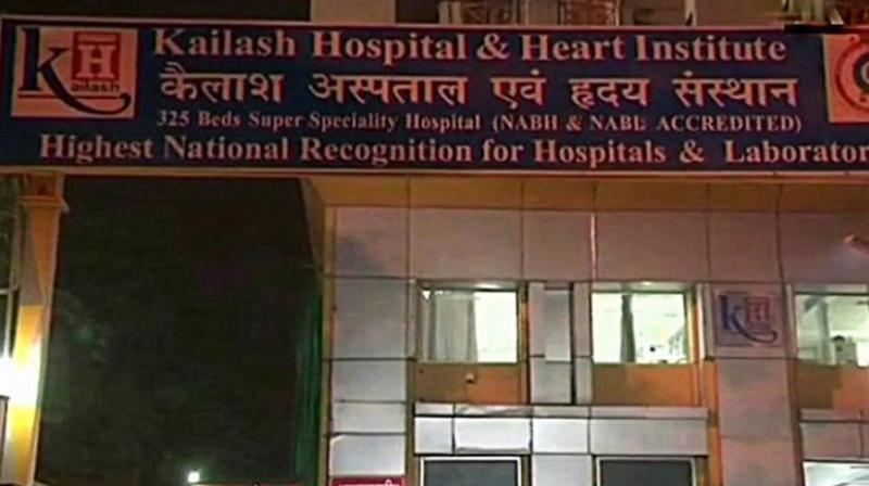 The girl's father and brother immediately rushed her to Kailash Hospital but the doctors could not revive her. (Photo: ANI   Twitter)