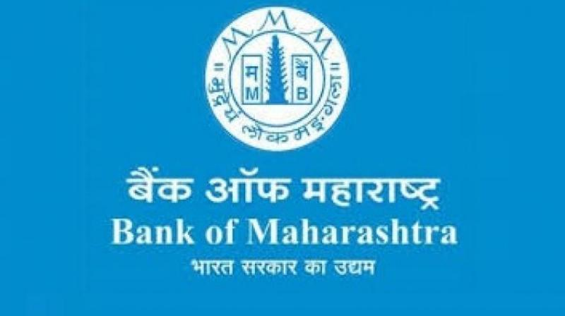The Pune-based BoM reduced its one-year marginal cost of funds based lending rate (MCLR) to which most of the bank lending rates are linked, to 8.70 per cent from 8.75.