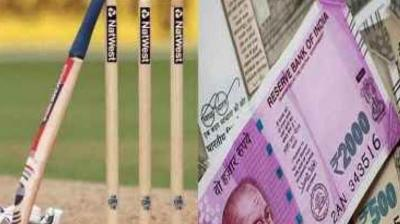 Central Crime Branch arrests international bookie connected to KPL match fixing scandal - The Asian Age