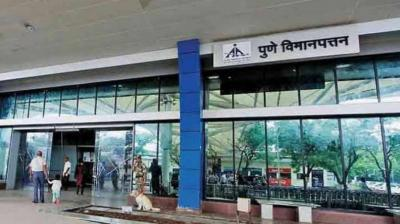Pune Airport to stay closed for 14 days starting today
