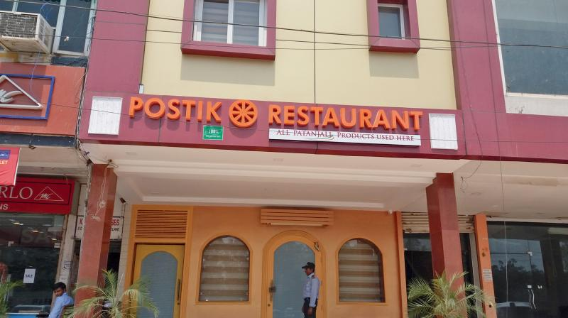A restaurant that uses Patanjali was recently opened at Zirakpur near Chandigarh.
