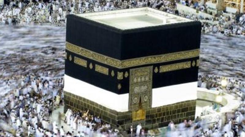The Centre has been encouraging online applications for the next Haj so that people can get an opportunity for the pilgrimage with complete transparency and comfort.