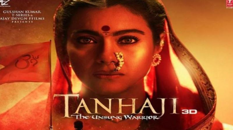 Kajol's first look from 'Tanhaji: The Unsung Warrior'.