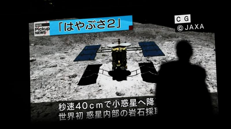 JAXA officials said earlier that the probe appeared to have landed successfully, but confirmation came only after Hayabusa2 lifted back up from the asteroid and resumed communications with the control room. (Photo: AFP)