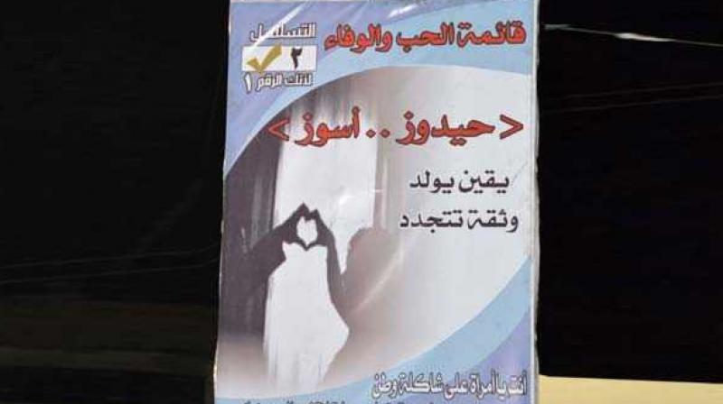 Brokenhearted Haidouz found unexpected inspiration in the plethora of campaign posters hung across the city in the lead up to local and parliamentary elections on May 12. (Photo: AFP)