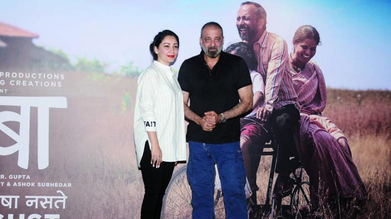 Sanjay Dutt and his wife Maanayata