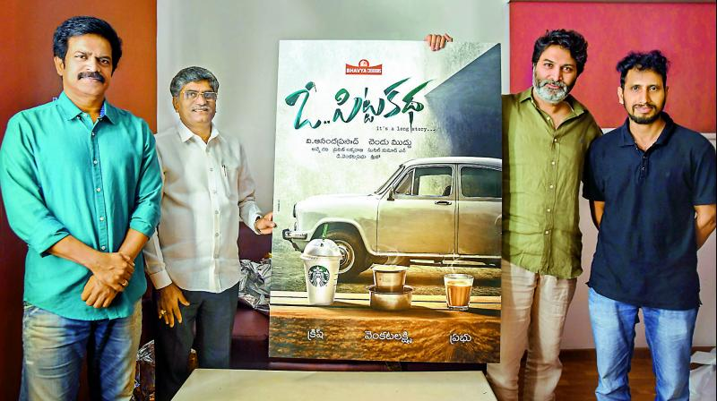 Debutant director Chandu Muddu's forthcoming film, O Pitta Katha, is a fictional story set in the backdrop of Kakinada town.
