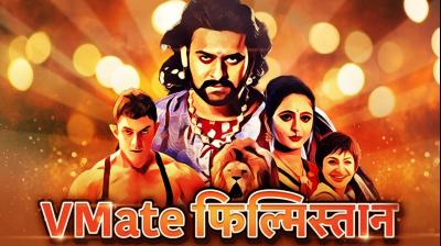Participate in VMate's Filmistan campaign get chance to win