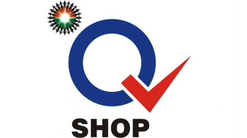 Corporate Affairs Ministry has received 537 complaints till date against Sahara Q Shop for not returning the matured amount to investors, Union Minister P P Chaudhary said on Friday.