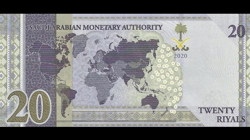 The new banknote, reportedly a 20 Riyal one, apparently show the two UTs as a separate territory. (Twitter)