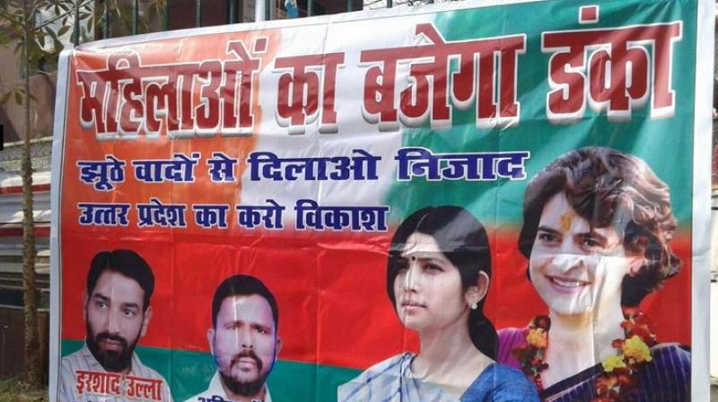 Posters with pictures of Priyanka Gandhi and Dimple Yadav have emerged across Allahabad in Uttar Pradesh. (Photo: ANI/Twitter)
