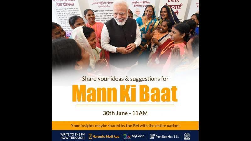 PM Narendra Modi to begin second innings of 'Mann ki baat' from June 30