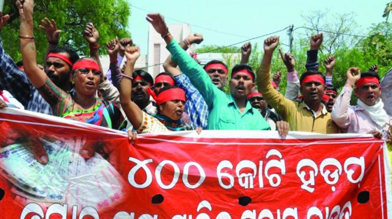 Chit fund scam victims demonstrating in Bhubaneswar.