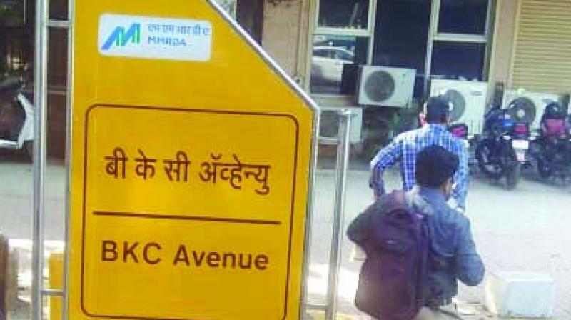 The new MMRDA signboard at Bandra Kurla Complex.