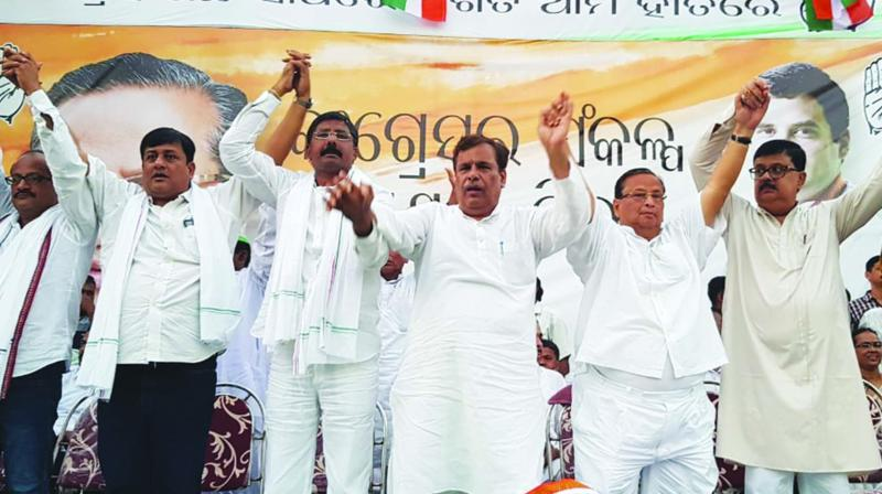 A file photo of top Congress leaders at a party meeting before the polls.