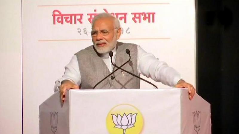 Prime Minister Narendra Modi (Photo: Twitter/ANI)