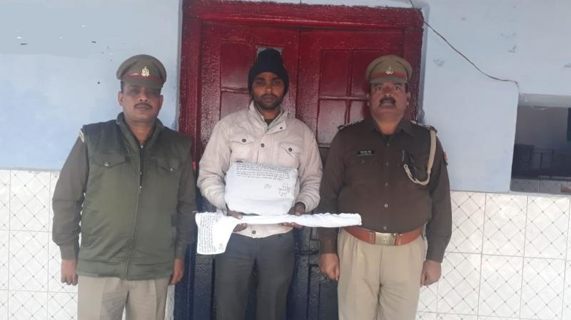 Kalua, who attacked police inspector Subodh Kumar Singh in Uttar Pradesh's Bulandshahr during mob violence, has been arrested on Tuesday. (Photo: ANI)