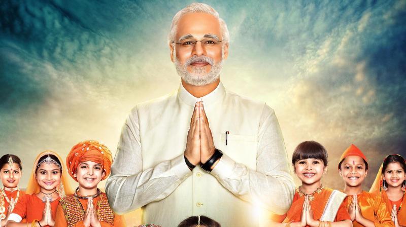 PM Narendra Modi movie new poster.