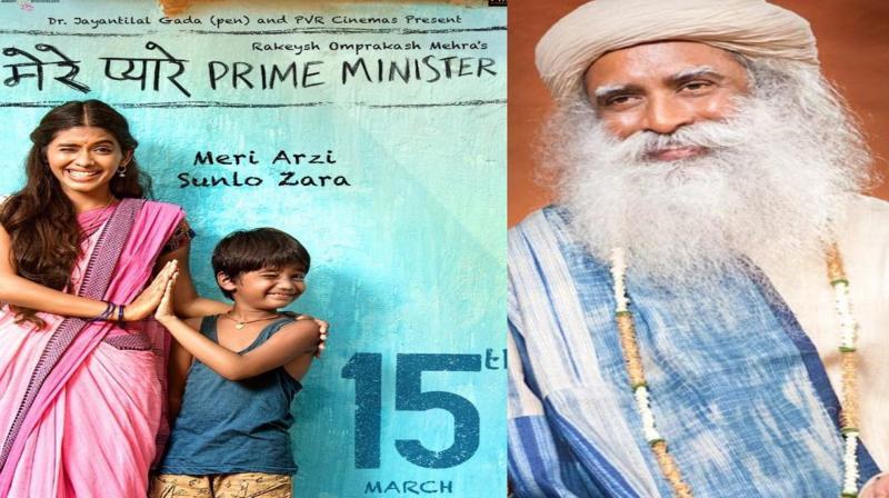 Mere Pyare Prime Minister poster and Sadhguru.