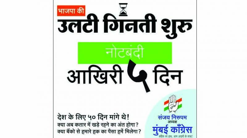 The Congress is all set to counter the Bharatiya Janata Party (BJP) with the hoarding that it is putting up in the city.
