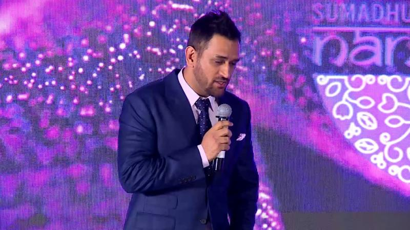 As per a report in PTI, India's veteran wicket-keeper batsman Mahendra Singh Dhoni, who was reportedly said to make his debut as a commentator during the day-night Test match between India and Bangladesh, will not be making his debut as commentator for the second Test, which is scheduled to take place at the Eden Gardens, Kolkata. (Photo: Screengrab/Youtube)