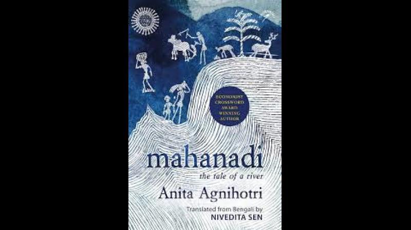 Coverpage of 'Mahanadi'  By Anita Agnihotri.