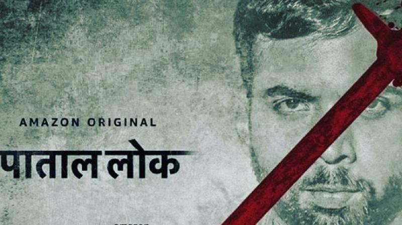 Poster of 'Paatal Lok' (Twitter)