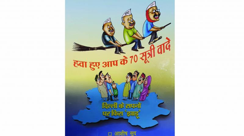 The booklet contains detailed analysis of AAP's poll promises and their ground status.