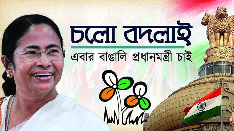 "Supporters of Trinamul Congress chief Mamata Banerjee launched a soft campaign on Facebook to project her as a prime ministerial candidate. The slogan reads: ""Come, let's make a change... Let's get a Bengali Prime Minister this time."""
