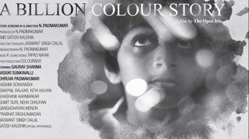 Poster of the film.