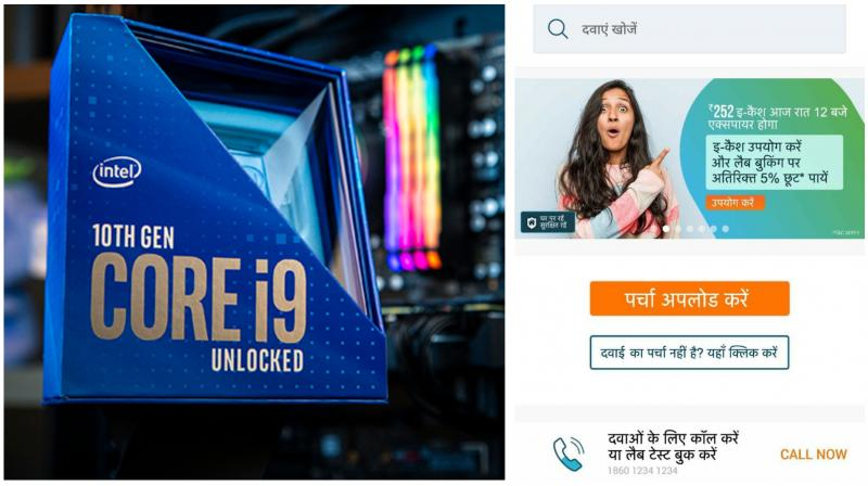 Intel's new 10 Gen core i9 processor featured on the Intel blog; a screenshot of the Hindi interface of Medlife online pharmacy app.
