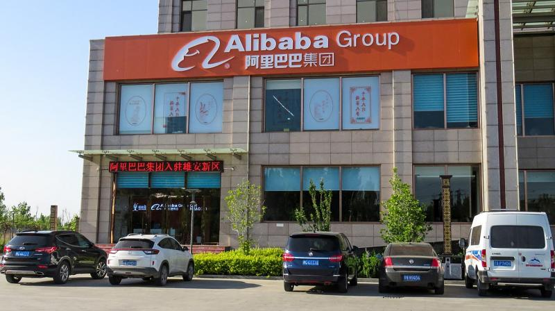 Alibaba's dominant position in e-commerce means its results are closely watched as a barometer of overall consumer sentiment. (Photo | Wikimedia Comons)