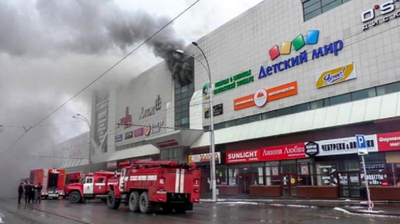 The fire at the Winter Cherry mall in Kemerovo, a city in Siberia, about 3,000 kilometers east of Moscow, was extinguished on Monday morning after burning through the night. (Photo: AP)