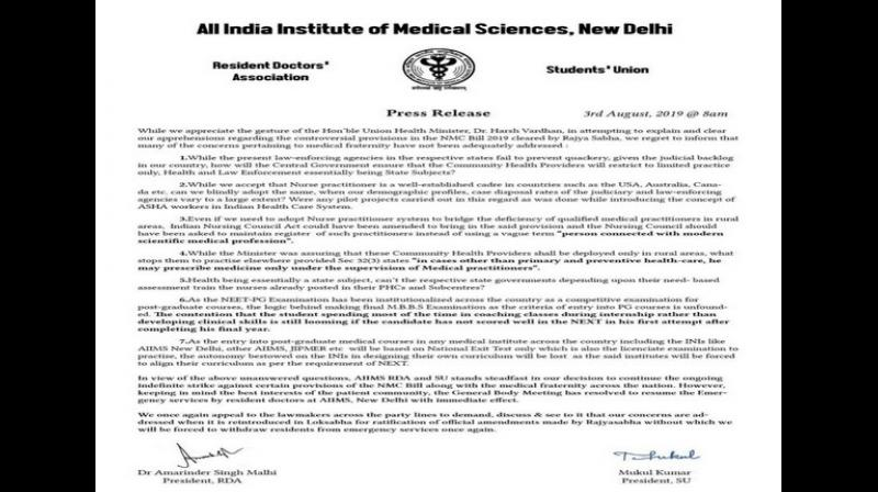 Resident Doctor's Association and Students' Union of All India Institutes of Medical Sciences (AIIMS), Delhi has announced that it will continue with its ongoing indefinite strike but would resume emergency services with immediate effect. (Photo: ANI)