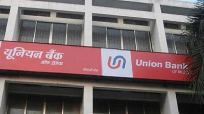 Rbi Fines Union Bank Rs 1 Crore For Delay In Fraud Detection Reporting