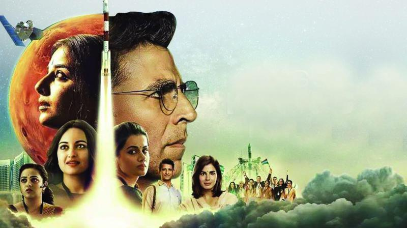 Tickets to Akshay Kumar's latest blockbuster Mission Mangal are set to get cheaper as the state Cabinet on Wednesday approved a proposal to refund the Goods and Services Tax (GST) that is usually collected by cinema houses.