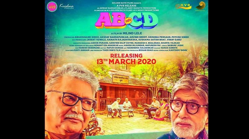 Poster of the film AB Ani CD
