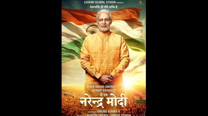 'Life is unfair Dr Manmohan Singh got someone of the calibre of Anupam Kher. Poor Modi ji has to settle for Vivek Oberoi,' Omar Abdullah said.. (Photo: Twitter | @vivekoberoi)