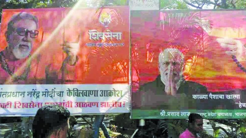 The posters that were put up at a traffic island in front of the Nationalist Congress Party office at Nariman Point. (Photo: AA)