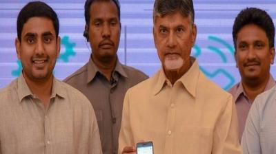 AP CM releases 'People First' mobile app for grievance redressal