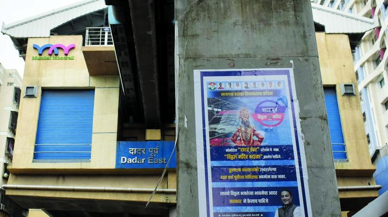 Congress spokesperson Raju Waghmare on Thursday demanded that Mumbai Monorail's Dadar east station be renamed Vitthal Mandir. (Photo: Debasish Dey)