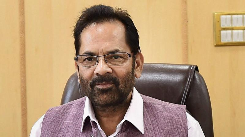The minority affairs minister also said that there has not been one single incident in which the accused has not been caught. (Photo: File)