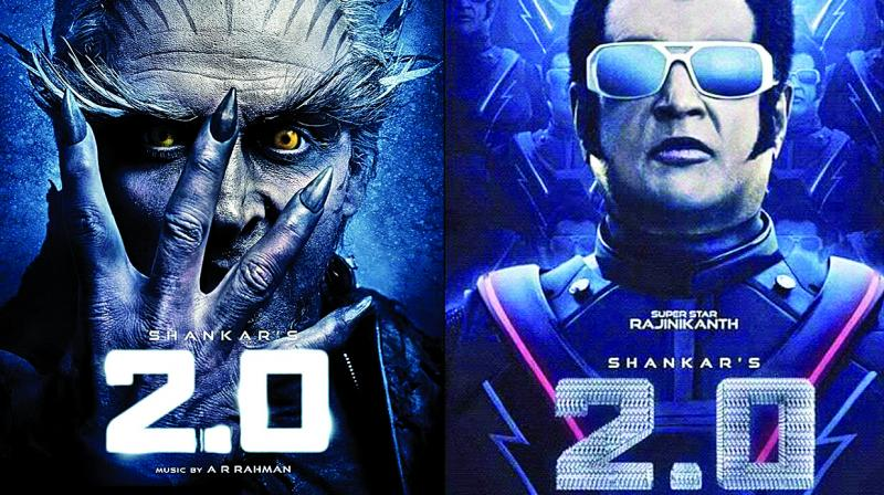 Posters of '2.0.'
