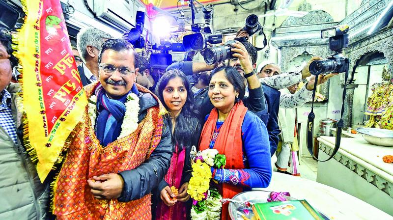 Not the one to take things lying down, Kejriwal's 24-year-old daughter, Harshita, hit out at the BJP for its remarks. Then, making an emotional appeal to Delhi voters on Tuesday, she asked them if working for the people, making education accessible to the people and reciting Bhagwad Gita were acts of 'terrorism'.