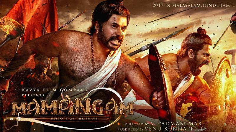 Mamangam first look.