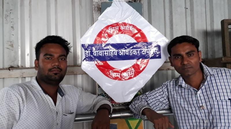 A photo circulated on social media that claimed  Bhim Army had changed the name of Dadar station.