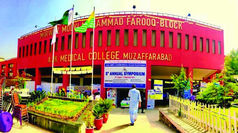 A block of AJK Medical College, Muzaffarabad, named after the slain cleric and separatist leader Mirwaiz Muhammad Farooq, father of incumbent Mirwaiz (chief cleric) Umar Farooq.